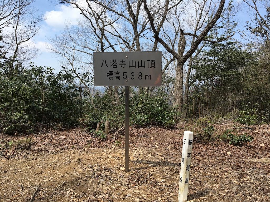 f:id:ktakagaki:20170416191221j:image
