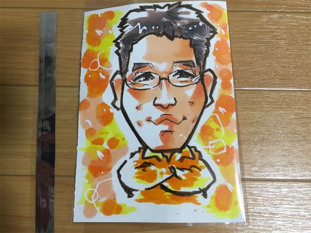 f:id:ktakagaki:20170416191521j:image
