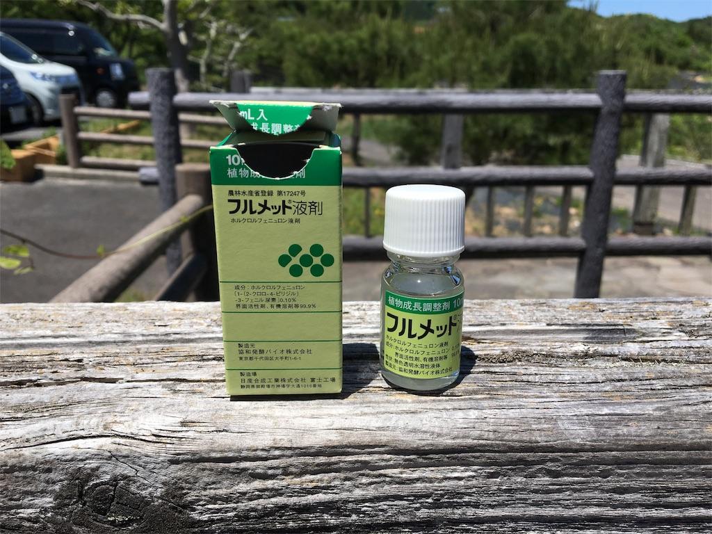 f:id:ktakagaki:20170518180940j:image