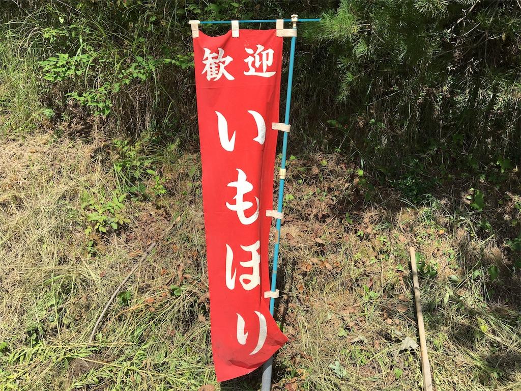 f:id:ktakagaki:20170908183911j:image