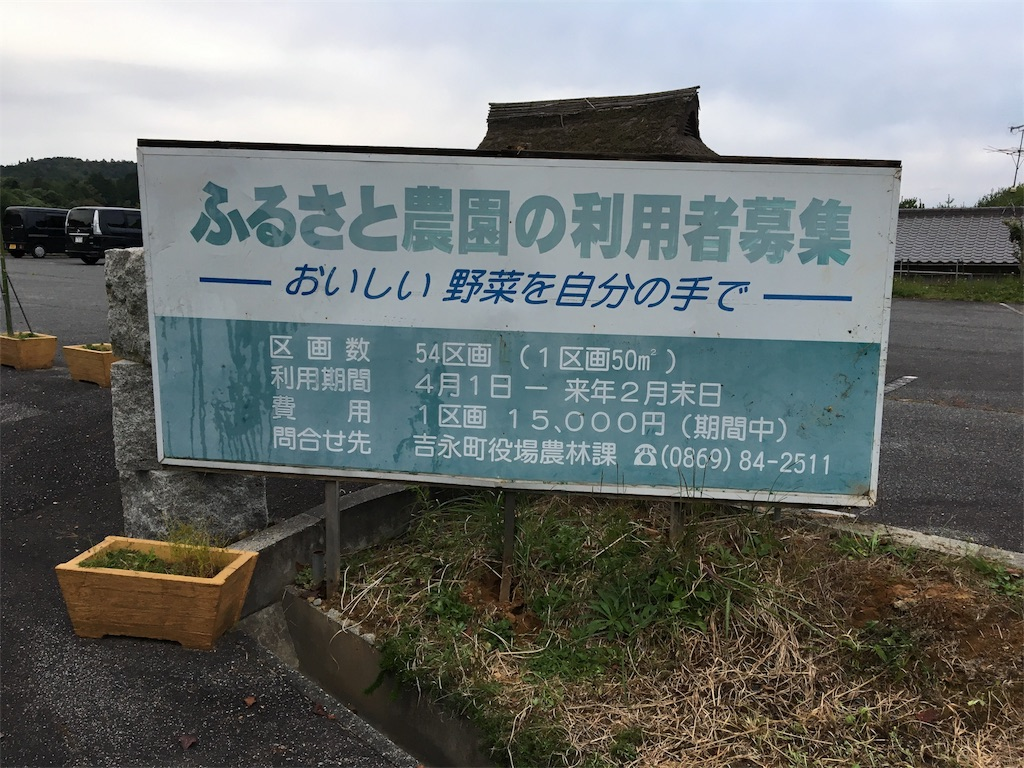 f:id:ktakagaki:20171018191027j:image