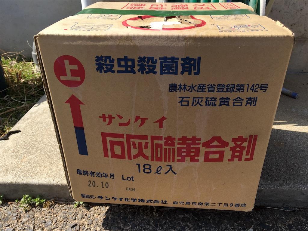 f:id:ktakagaki:20180312185004j:image