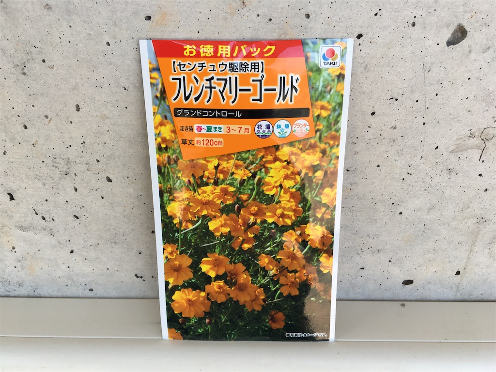 f:id:ktakagaki:20180330180226j:image