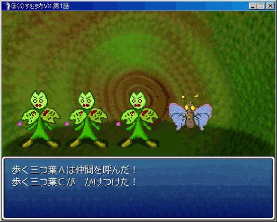 f:id:ktakaki:20080116105108j:image:w320