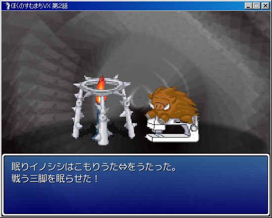 f:id:ktakaki:20080210043629j:image:w320