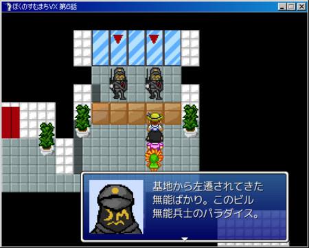 f:id:ktakaki:20081017173641j:image:w300