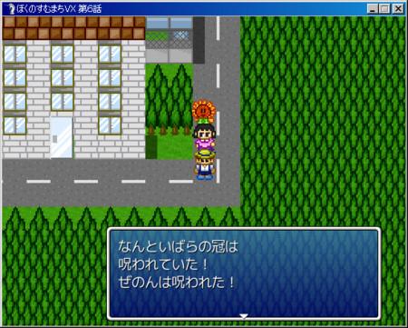 f:id:ktakaki:20081018093834j:image:w250