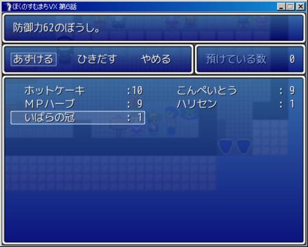 f:id:ktakaki:20081018093835j:image:w250