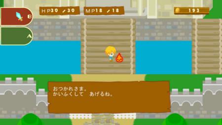 f:id:ktakaki:20090815182447j:image:w320