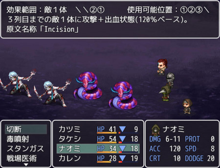 f:id:ktakaki:20180802221802j:image