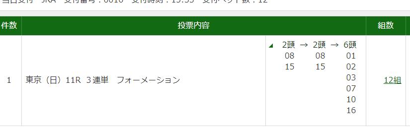 f:id:ktake0606:20180204163517p:plain