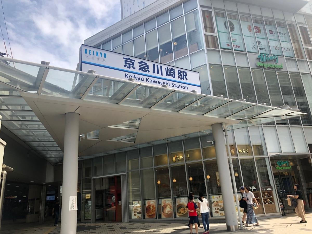 川崎 映画 チネチッタ