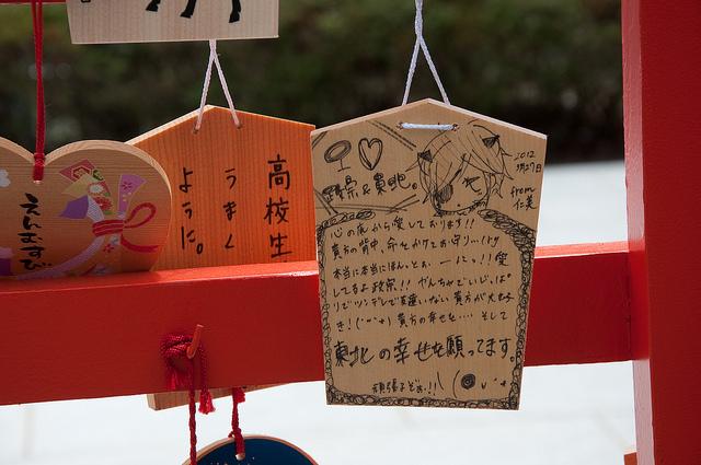 f:id:ktakemoto:20120814151248j:plain
