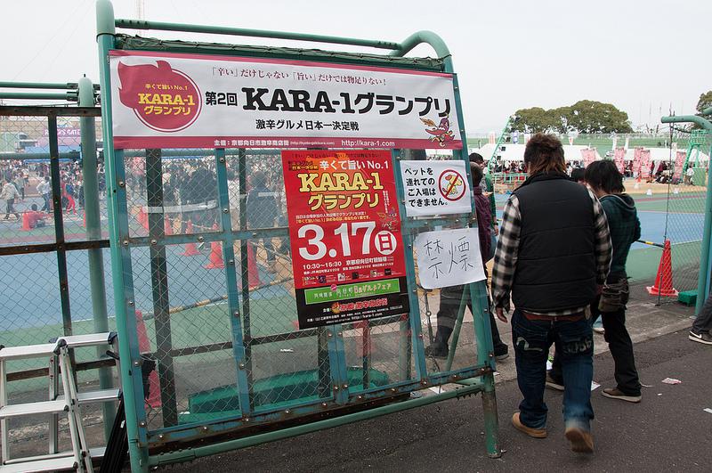 f:id:ktakemoto:20130317201126j:plain