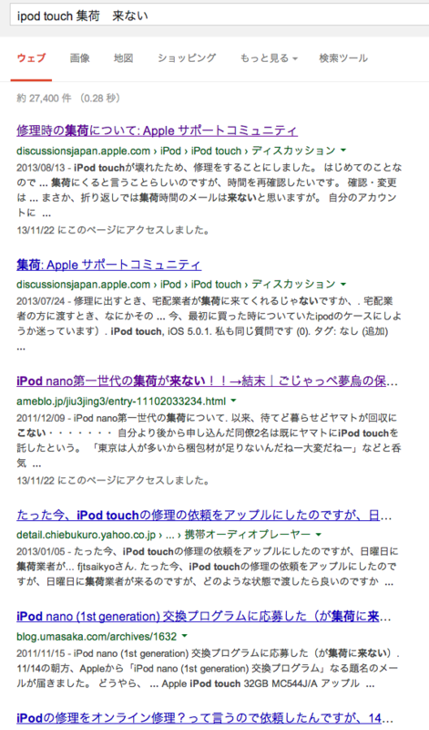 f:id:ktakemoto:20131122221334p:plain