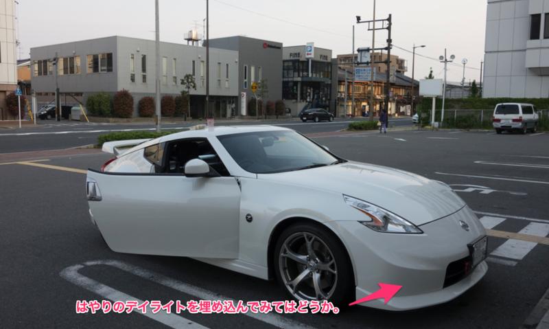f:id:ktakemoto:20140506144305p:plain