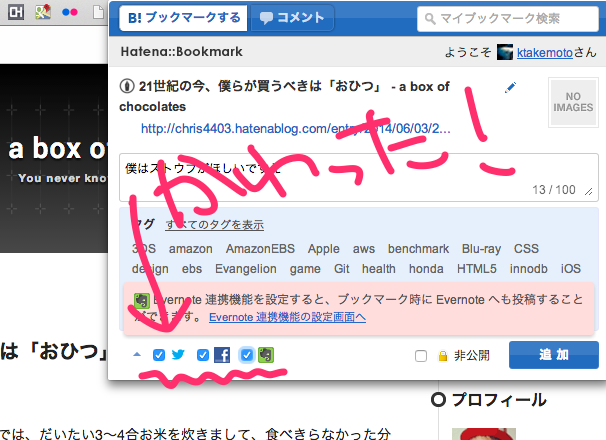 f:id:ktakemoto:20140604073903p:plain