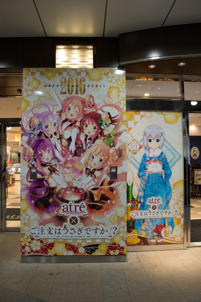 f:id:ktakemoto:20160102103113j:plain