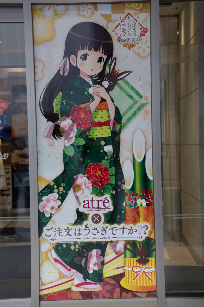 f:id:ktakemoto:20160102103234j:plain