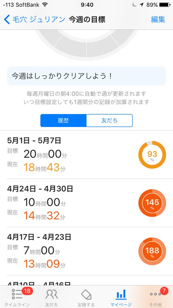 f:id:ktakeshi1214:20170508102700p:plain