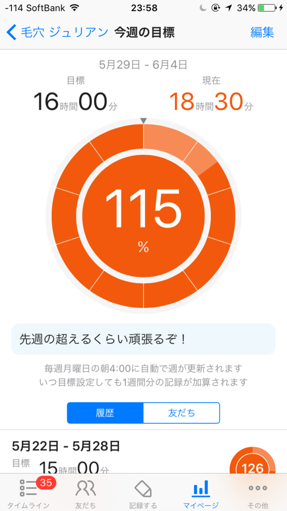 f:id:ktakeshi1214:20170605113304p:plain