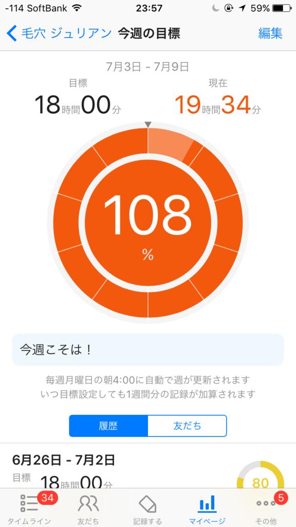 f:id:ktakeshi1214:20170710133741p:plain