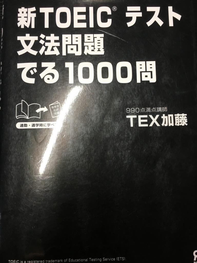 f:id:ktakeshi1214:20170829145520j:plain