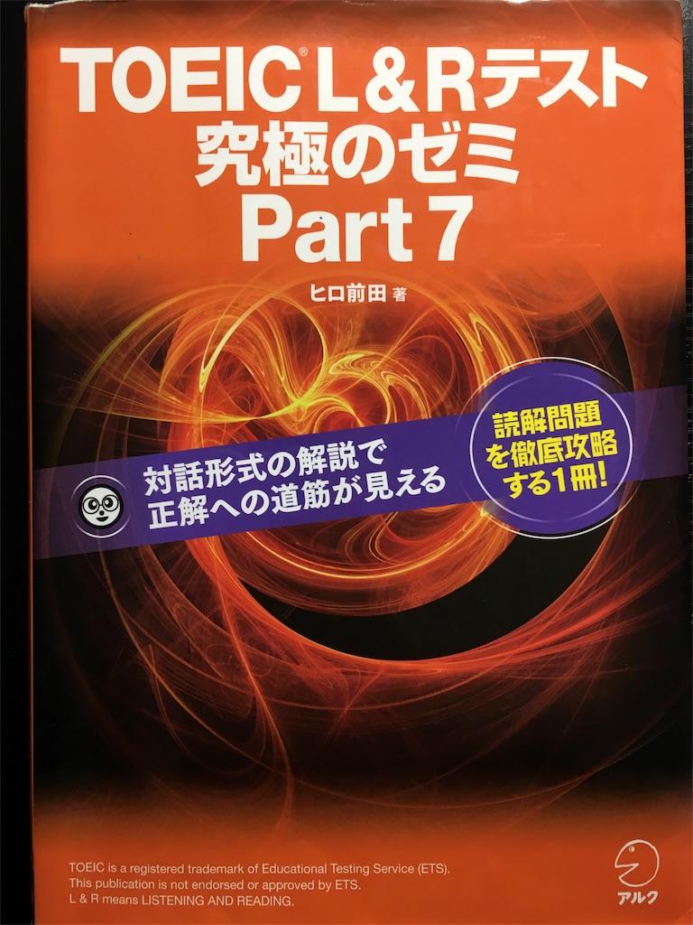 f:id:ktakeshi1214:20171014141838j:plain
