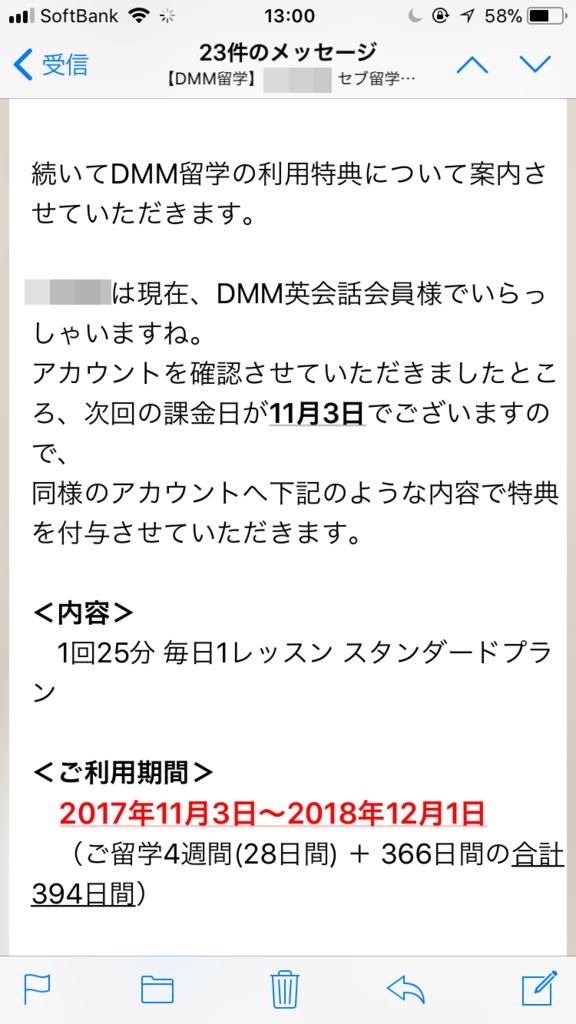 f:id:ktakeshi1214:20171021132231p:plain