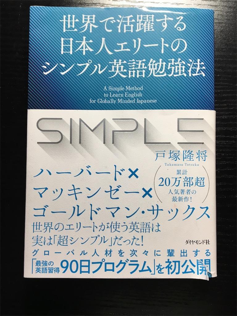 f:id:ktakeshi1214:20180504140138j:image