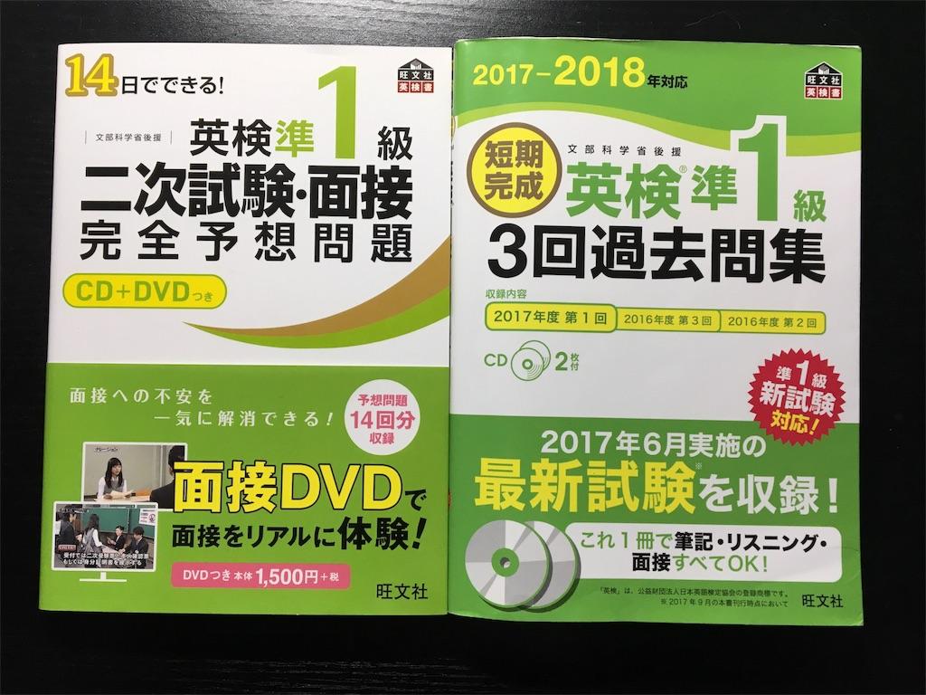 f:id:ktakeshi1214:20180618171218j:image