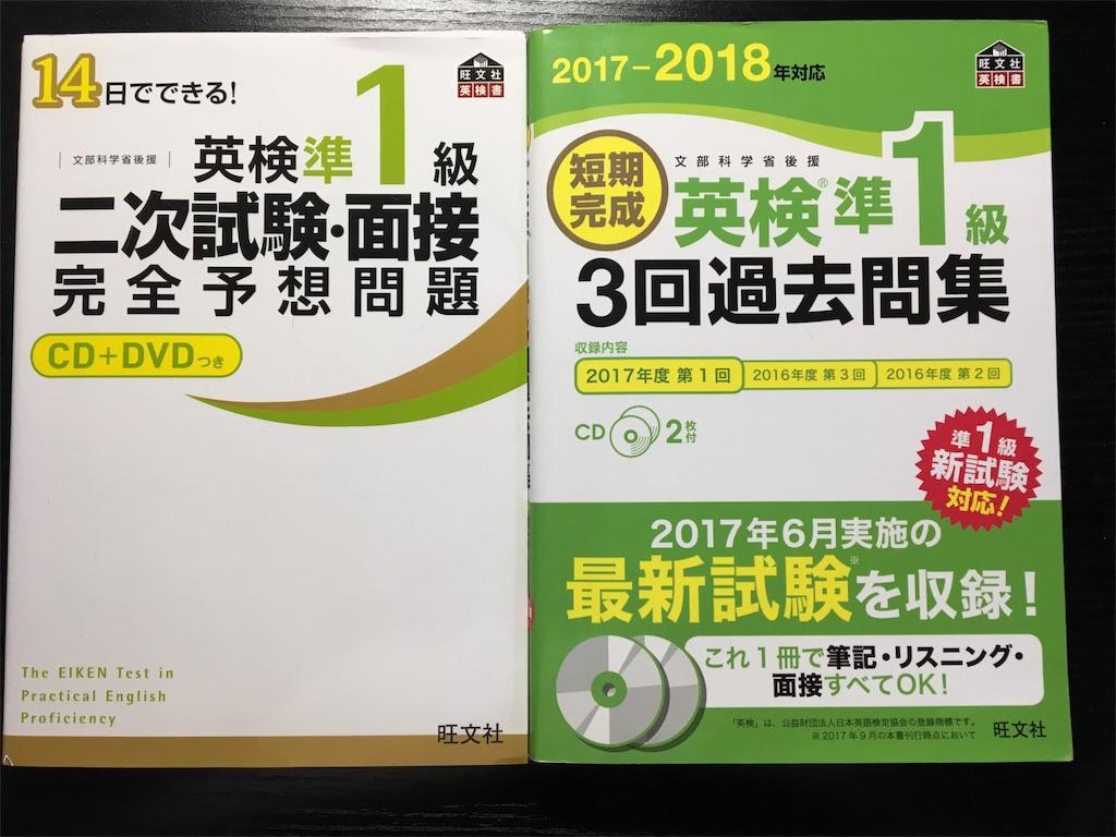 f:id:ktakeshi1214:20180710170124j:image
