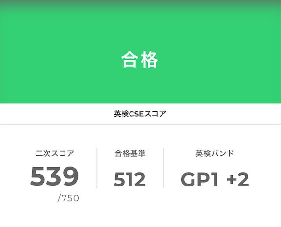 f:id:ktakeshi1214:20180710171313p:plain