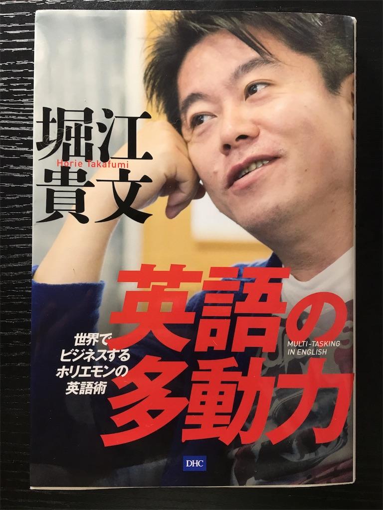 f:id:ktakeshi1214:20180809014352j:image