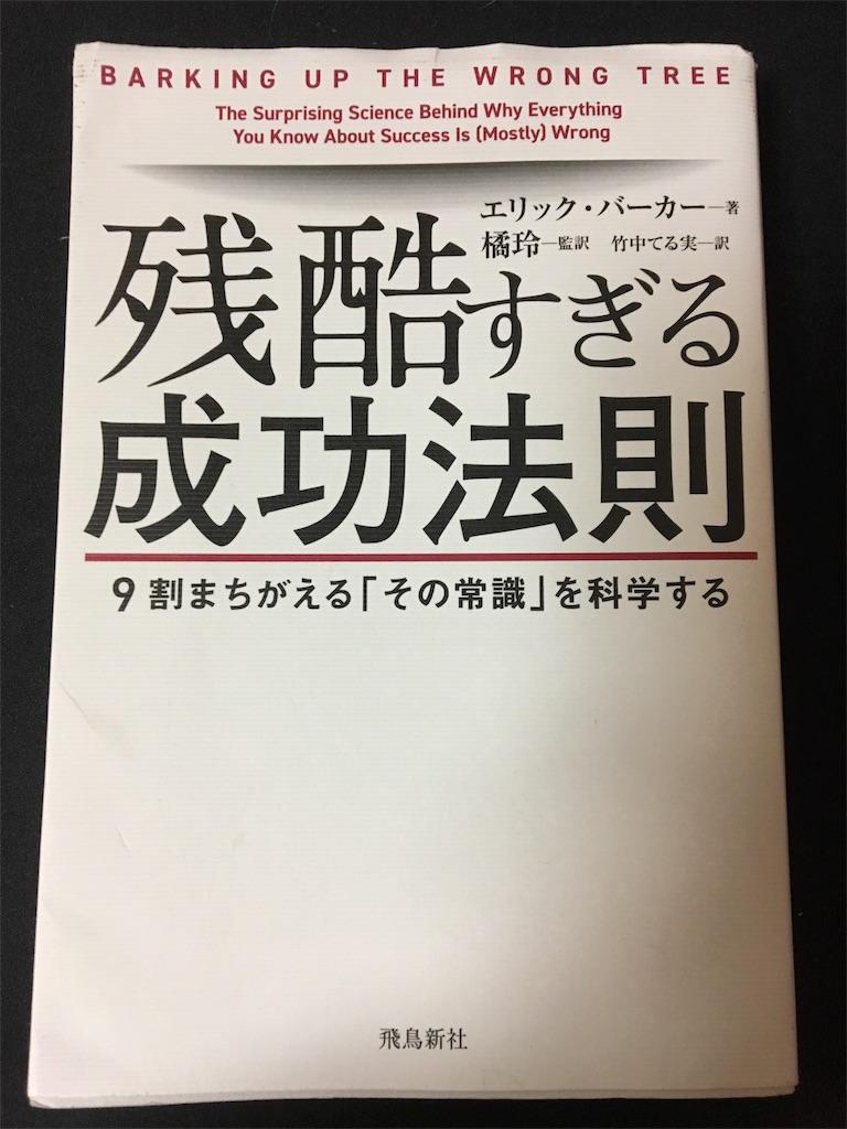 f:id:ktakeshi1214:20180819192128j:image