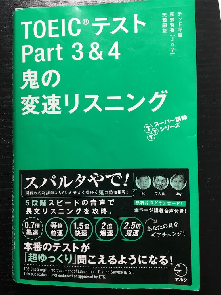 f:id:ktakeshi1214:20180819194736j:image