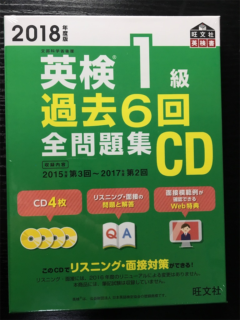 f:id:ktakeshi1214:20180827140646j:image