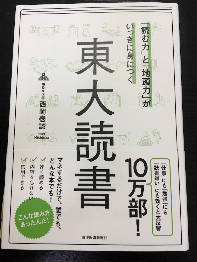 f:id:ktakeshi1214:20180830152721j:image