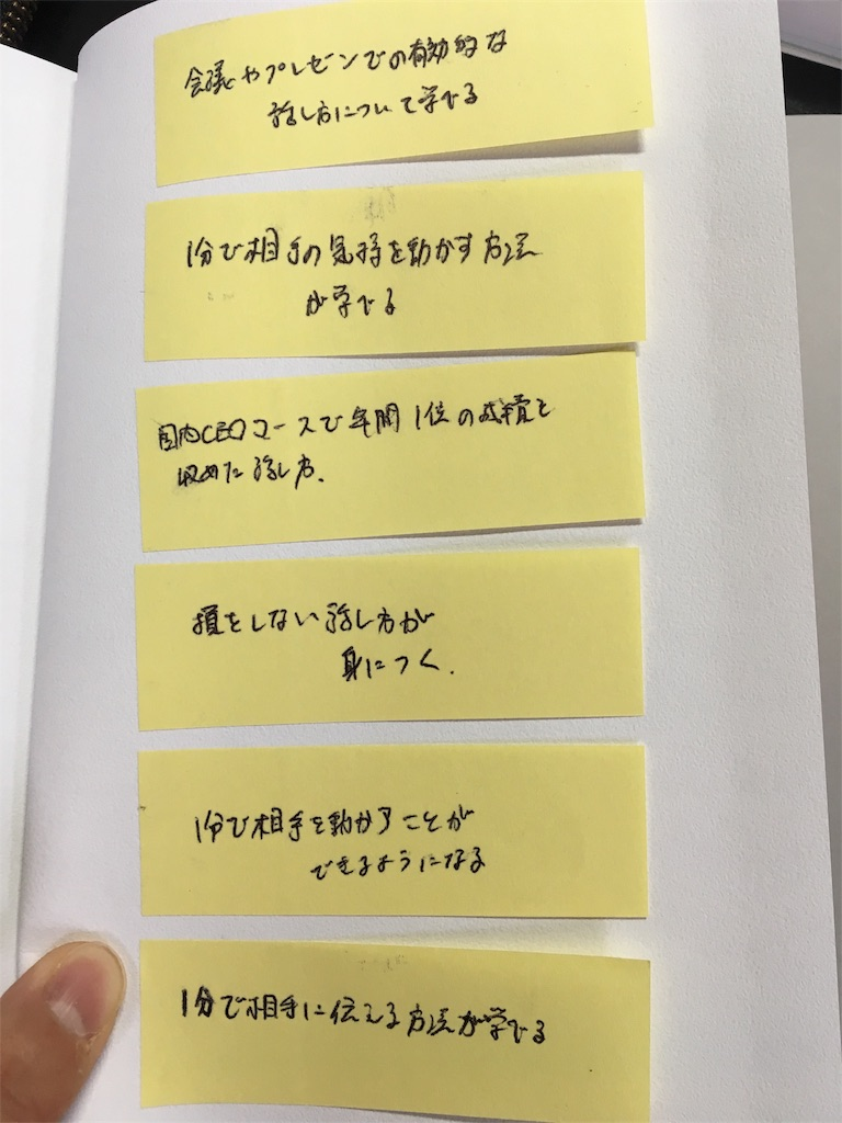 f:id:ktakeshi1214:20180830152747j:image