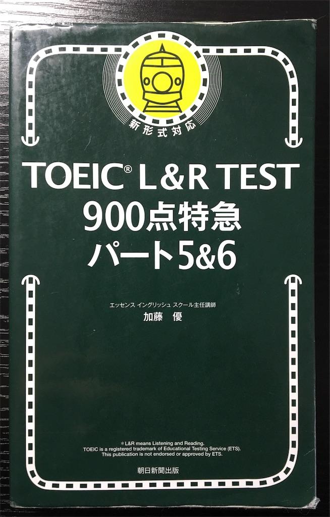 f:id:ktakeshi1214:20180901144007j:image