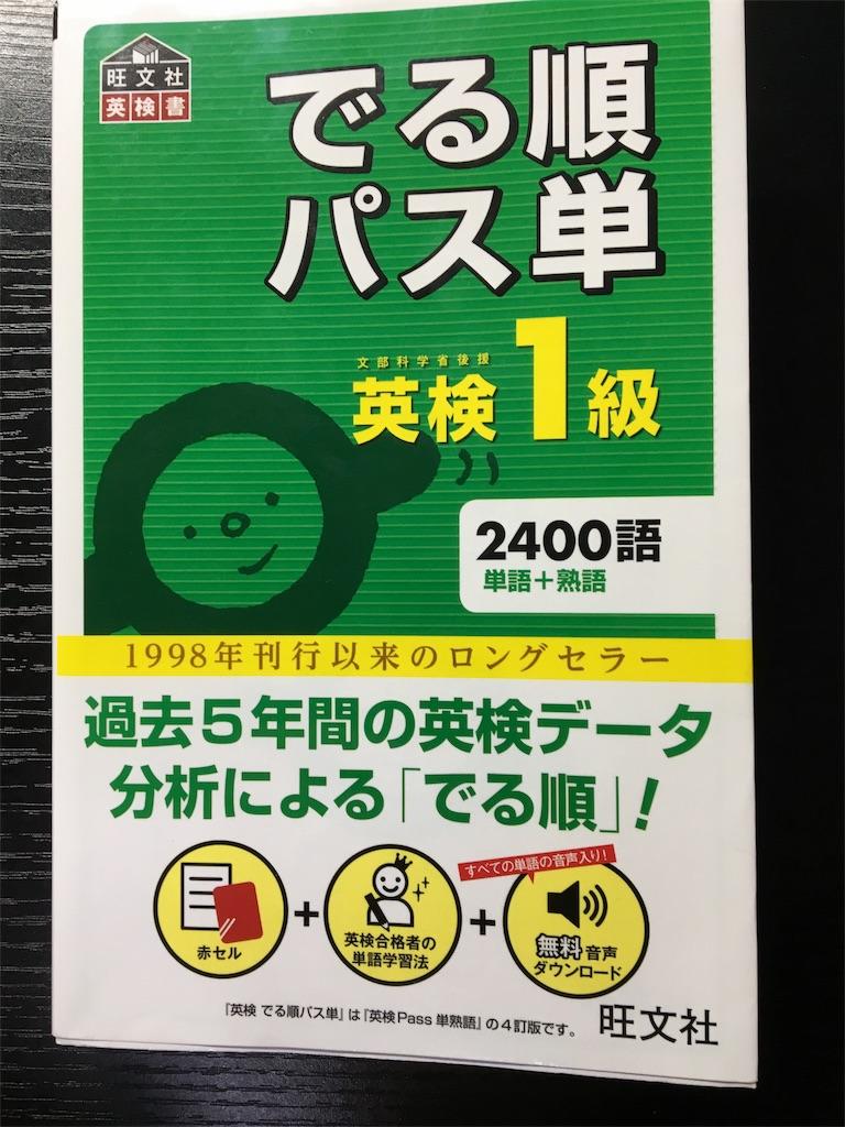 f:id:ktakeshi1214:20180904195005j:image
