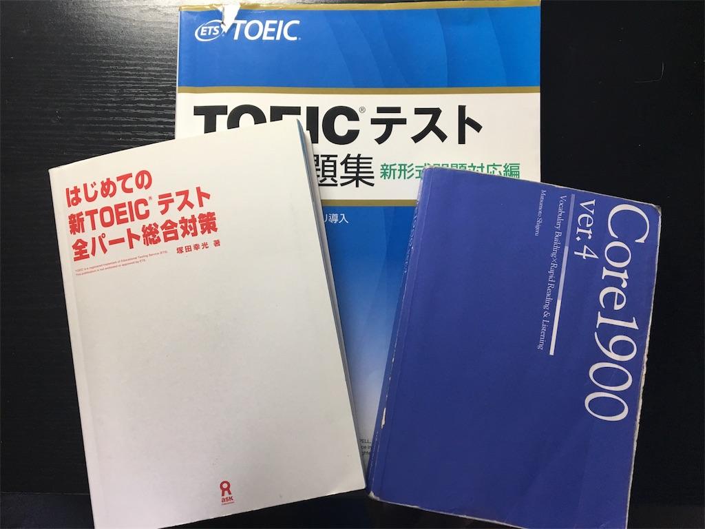 f:id:ktakeshi1214:20180920141629j:image