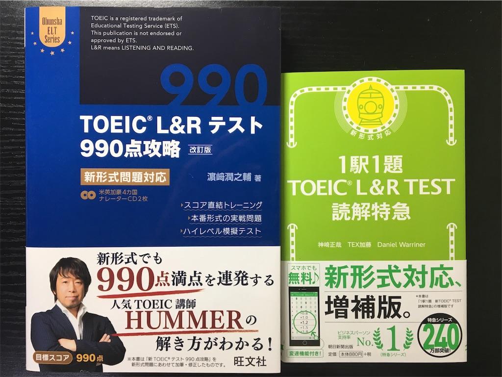 f:id:ktakeshi1214:20181015211719j:image