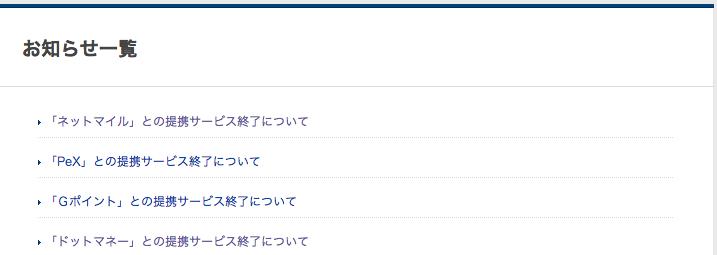 f:id:ktakumi11:20180110131154p:plain