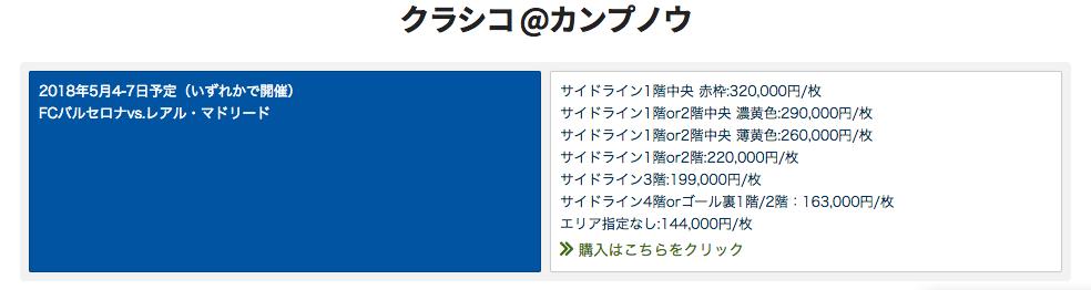 f:id:ktakumi11:20180112110048p:plain