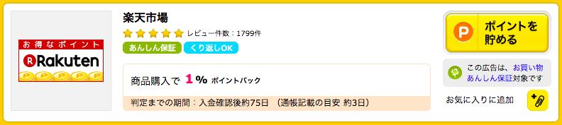 f:id:ktakumi11:20180113230417p:plain