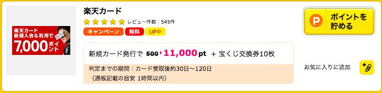 f:id:ktakumi11:20180113232117p:plain