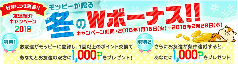 f:id:ktakumi11:20180116130443p:plain