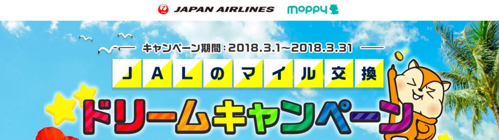 f:id:ktakumi11:20180302213422p:plain