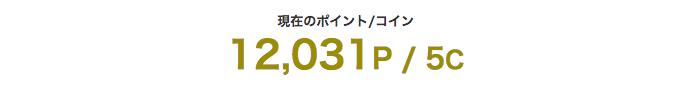 f:id:ktakumi11:20180302215043p:plain
